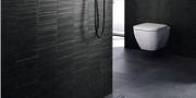Integración natural de los canales de ducha con el resto del baño-Gibeller
